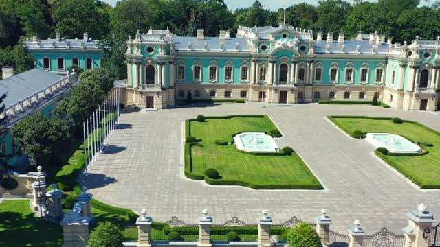 Aerial view of Mariinsky Palace in Kiev
