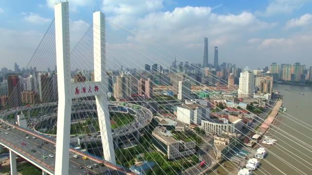 aerial view of modern bridge in midtown of modern city aerial view of nanpu grand bridge in midtown of shanghai in cloud sky 4k suspension bridge stock videos & royalty-free footage