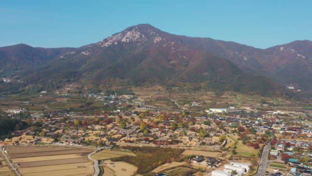 Aerial view of Nagan Eupseong village in the autumn at South Korea.