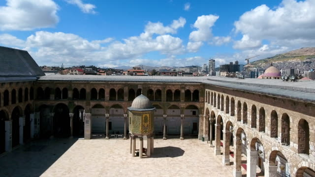 Umayyad Mosque Stock Videos and Royalty-Free Footage - iStock