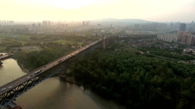 Aerial view of The Nanjing Yangtze River Bridge,china video