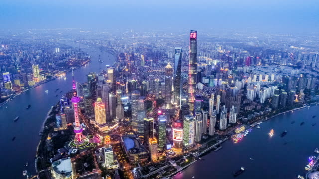 Aerial view of the skyline and downtown of Shanghai, China video