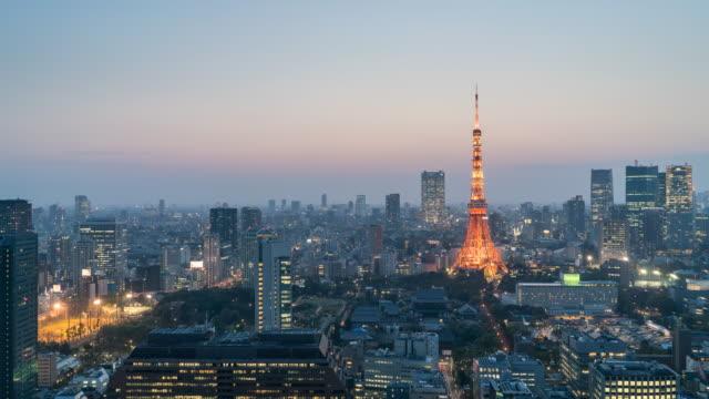 夕暮れ、日本航空写真ビュー、東京タワーと東京のスカイライン - 夜明け点の映像素材/bロール
