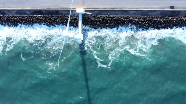 vídeos y material grabado en eventos de stock de vista aérea de las olas y el molino - energía eólica