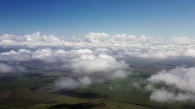 Aerial view over the clouds.