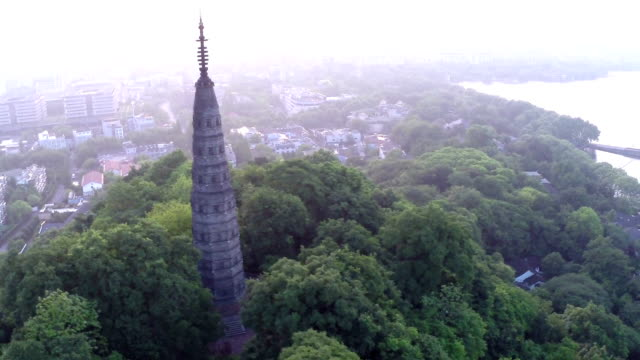 Aerial view skyline,cityscape and pagoda of hangzhou video