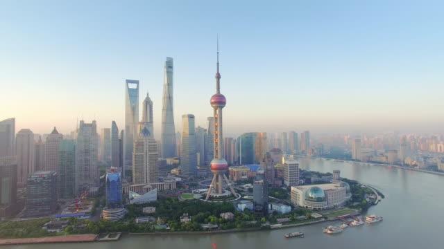Aerial View,shanghai skyline and huangpu river video