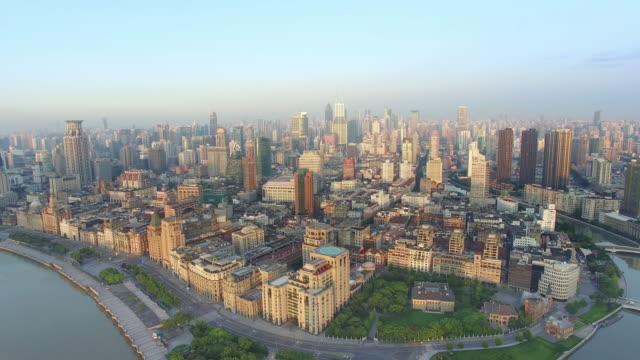 Aerial View,shanghai skyline and huangpu river Aerial Footage of Lujiazui Shanghai,Shoot by drone shanghai stock videos & royalty-free footage
