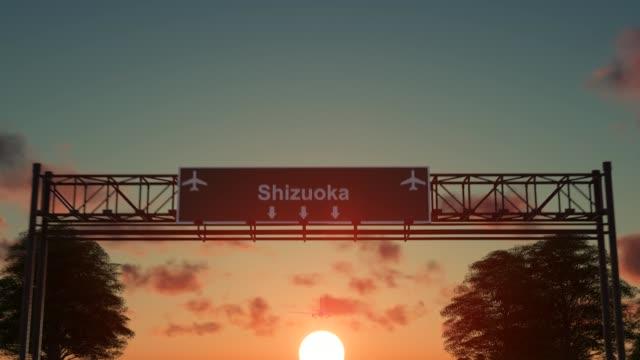 日本への旅行静岡空港に到着した飛行機 ビデオ