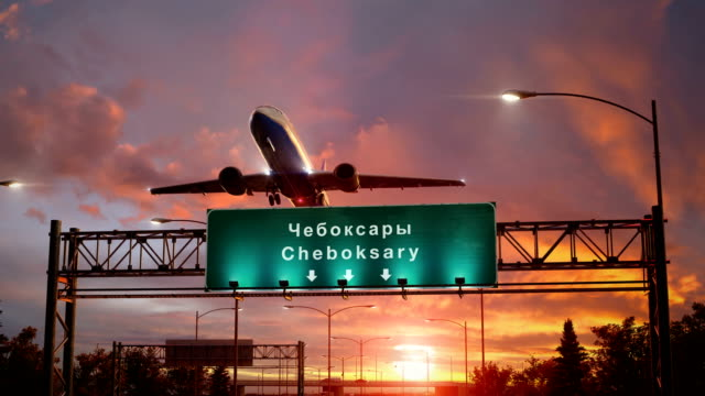 airplane take off cheboksary during a wonderful sunrise - lingua russa video stock e b–roll