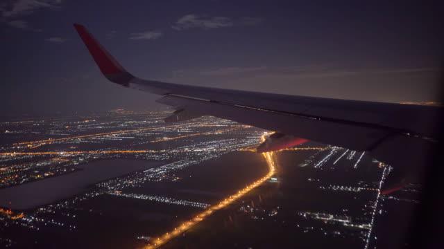Airplane Wing in Night Flight video