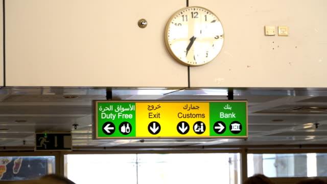Flughafen-Zoll-Schild mit Symbol – Video
