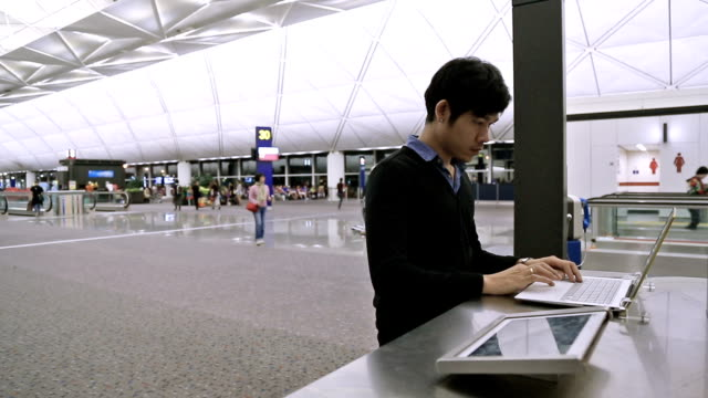 Airport Free Internet video