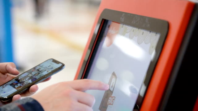 CU Airport Self-service Check-in Machine