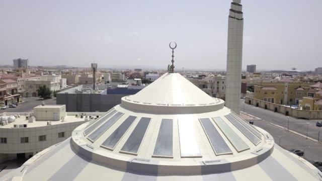 アイシャ モスク - 記念建造物点の映像素材/bロール