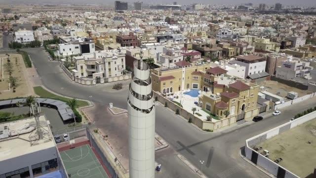 aisha mosque - arabia saudita video stock e b–roll