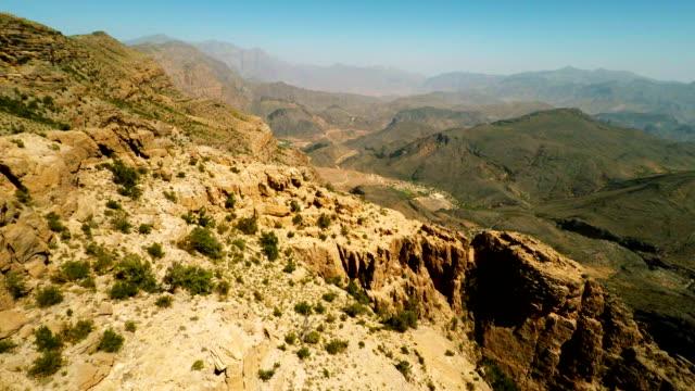 Al Hajar Mountains of Oman video