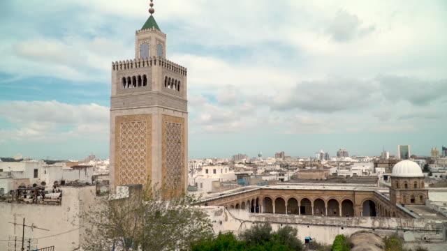 Al Zaytuna Mosque, Tunis