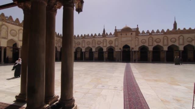 Al-Azhar University in Caioro