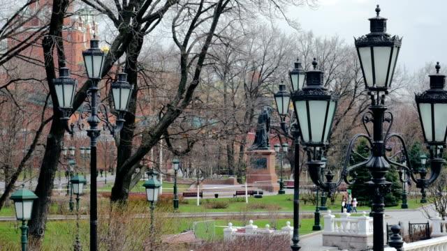 Alexander garden in Moscow.