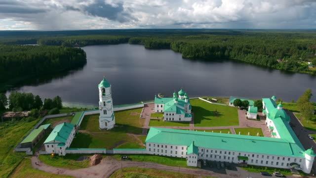 stockvideo's en b-roll-footage met alexander-svirsky klooster, rusland - klooster