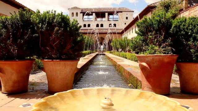 Alhambra-Garden video