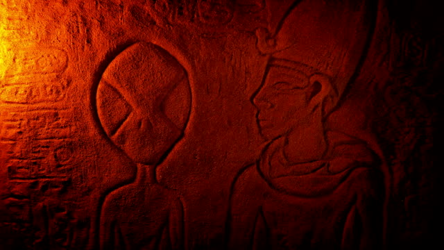 Alien Depiction In Ancient Egypt Carving