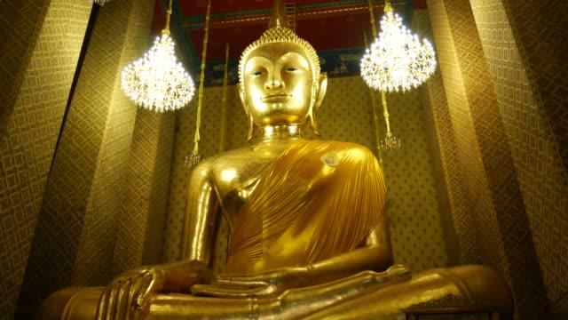 po kong buda heykeli kulüpler - stupa stok videoları ve detay görüntü çekimi