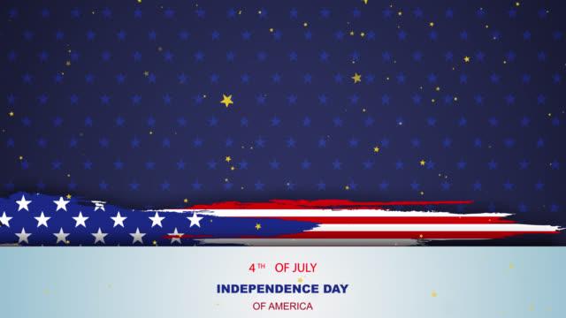 美國波浪旗快樂 7 月 4 日背景。美利堅合眾國的獨立日橫幅假日。抽象星範本。元素國旗。流星插圖 - happy 4th of july 個影片檔及 b 捲影像