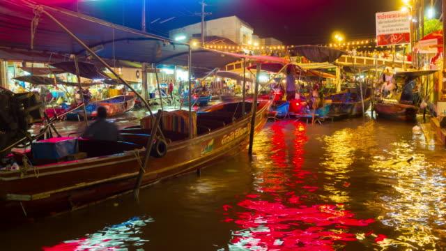 アンパワー 水上マーケット、タイ ビデオ