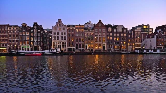 Amsterdam, Netherlands. Houseboats, dancing houses