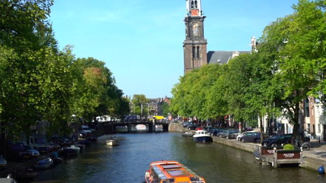 Amsterdam Westerkerk video