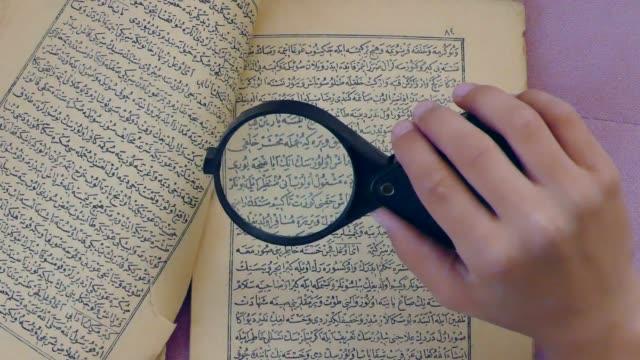 stockvideo's en b-roll-footage met een academicus het bestuderen van het oude boek van osmanlıca, - heilig geschrift