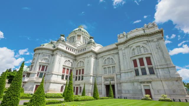 ananta samakhom palace прекрасные достопримечательности - burma home do стоковые видео и кадры b-roll