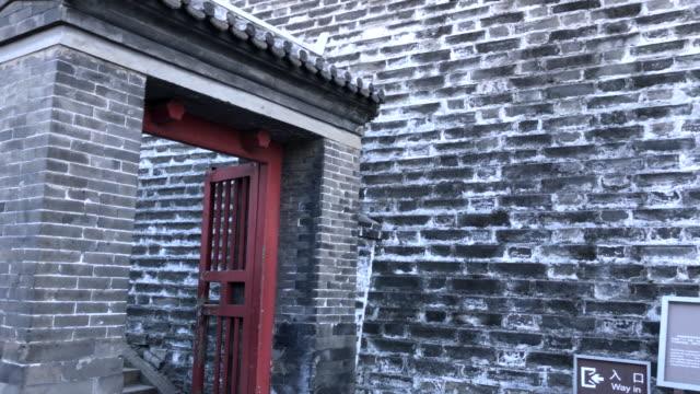 ming 王朝壁遺跡公園、北京、中国で古代のレンガの壁。 - 石垣点の映像素材/bロール