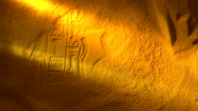Ancient Egyptian Hieroglyph video