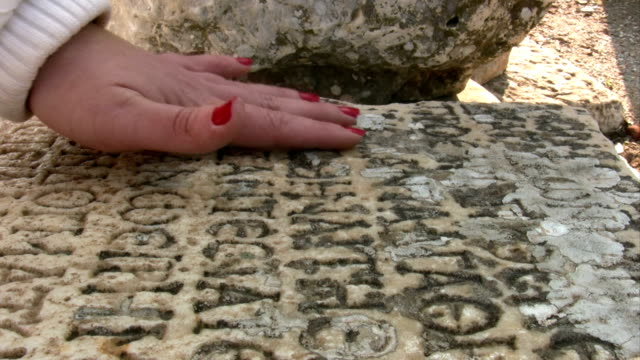Ancient Greek inscription video