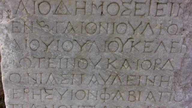 古代のデイビッド、エフェソス - 彫刻点の映像素材/bロール