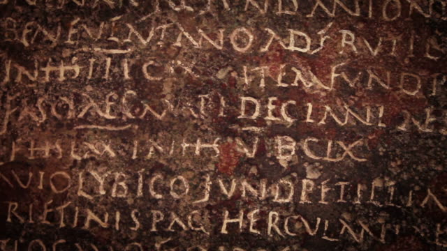 Ancient Roman Latin Script Dezooming video
