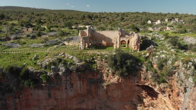 Ancient Ruins of the City of Neapolis, Mersin, Turkey