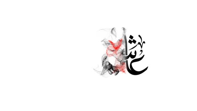 emirates'in ulusal günü için animasyonlu arapça kaligrafi, çeviri: viva emirates birliği. - uae flag stok videoları ve detay görüntü çekimi