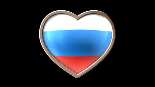 vídeos de stock, filmes e b-roll de bandeira animada de rússia no coração. patriotismo - insígnia