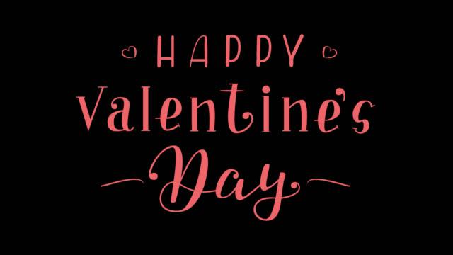 幸せなバレンタインデーをレタリングをアニメーション - バレンタイン点の映像素材/bロール