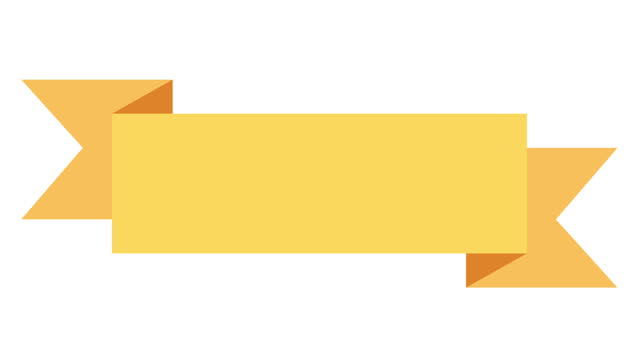 Animated Yellow Ribbon Banner on white. Concept with colored ribbon for your text or message