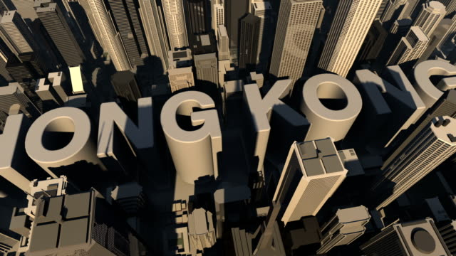 animation 3d from the name of city Hong Kong video