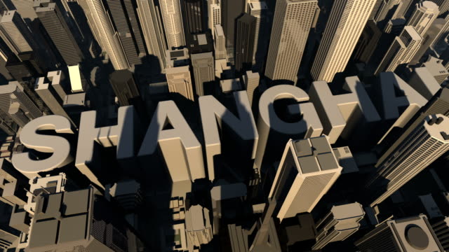 animation 3d from the name of city Shanghai video