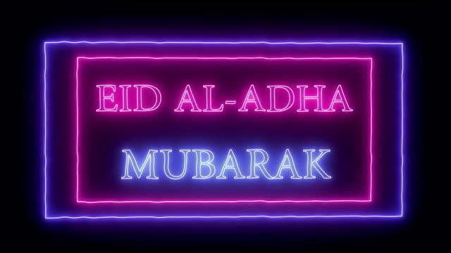 """animasyon neon işareti """"eid al-adhamubarak"""" - kurban bayramı stok videoları ve detay görüntü çekimi"""