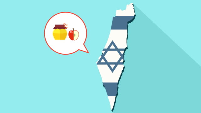 animation of a long shadow israel map with its flag and a comic balloon with a honey jar and apple - rosh hashanah filmów i materiałów b-roll