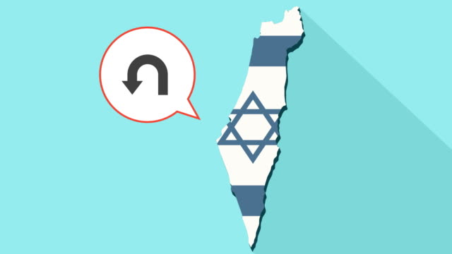 Animation of a long shadow Israel map with its flag and a comic balloon with a turn back arrow video