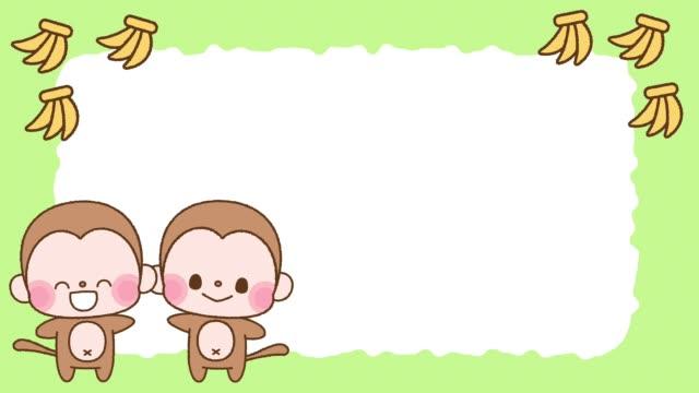 animation of monkey character and banana frame - kawaii video stock e b–roll